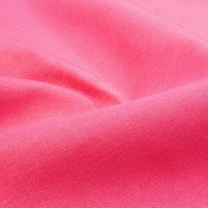 Outdoorstoff, bicolor, Pink, Weiß