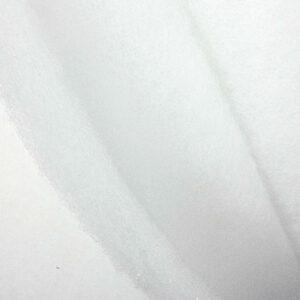 Volumenvlies, uni, Weiß